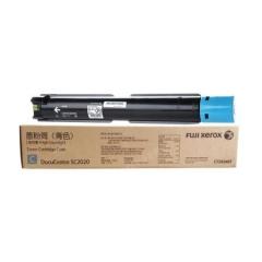 富士施乐(Fuji Xerox)CT202407 青色墨粉盒 10000张 适用C2020   HC.640