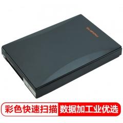 方正(Founder)K230扫描仪A3大幅面平板彩色快速  IT.351