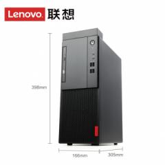 联想(Lenovo)启天M420-D043 / i3-8100/B360/4GB/128GB+1TB/1GB独显/DVDRW/保修3年/单主机/DOS PC.1447