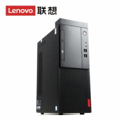联想(Lenovo)启天M410-B081 台式计算机 /I3-6100/4GB/1000GB/1G显卡/DVDRW/三年保修/单主机/DOS PC.2066