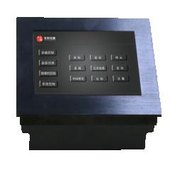 文香 WX-CT220 录播中控系统/桌面式触摸面板/桌面中控   IT.357