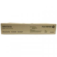 富士施乐 FUJI XEROX 复印机废粉盒 CWAA0869 (黑色) 适用于SC2020      HC.655