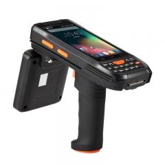 销邦(supoin)R2工业级RFID手持终端超高频pda远距安卓数据采集器  WL.172