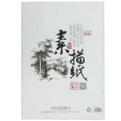 大千纸业 8K素描纸(20张/包)160G   JX.080