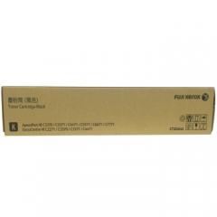 富士施乐(Fuji Xerox)黑色(原装碳粉)墨粉盒适用于 VIC3370/C3371 黑色CT202642(595克)     HC.643