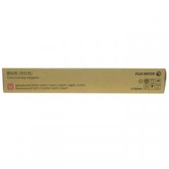 富士施乐(Fuji Xerox) (原装碳粉)墨粉盒适用于 VIC3370/C3371 红色CT202644(293克)     HC.645
