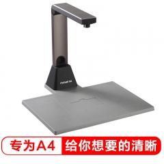 方正(Founder)Q1200高拍仪扫描仪1200万像素A4   IT.363