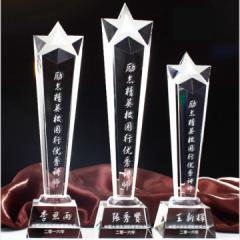 若相惜 水晶奖杯 奖牌 奖品  五星荣耀+大号27厘米    BG.268