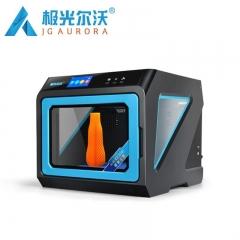 极光尔沃幻影3D打印机A7 质保一年 DY.186