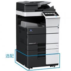 柯尼卡美能达 KONICA MINOLTA A3彩色数码复印机 Bizhub C458 (双纸盒、双面输稿器)  FY.096