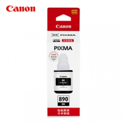佳能 Canon 墨盒 GI-890BK (黑色)     HC .650
