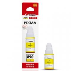 佳能 Canon 墨水 GI-890Y (黄色) HC .651