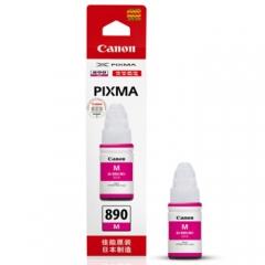 佳能 Canon 墨盒 GI-890M (红色) HC .652
