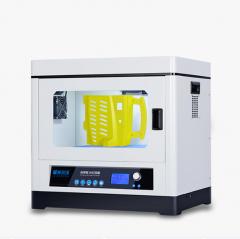 极光尔沃 A8工业大尺寸3D打印机质保一年  DY.188