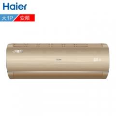 海尔(HAIER)KFR-26GW/13BAA21AU1 大1匹 冷暖变频 壁挂式空调 KT.532