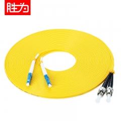 胜为(shengwei)FSC-509 电信级光纤跳线 优质进口插芯 LC-ST网线单模双芯 收发器尾纤 10米  WL.178