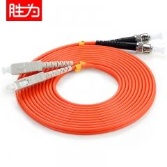 胜为(shengwei)FMC-203 电信级光纤跳线 ST-SC网线多模双芯 收发器尾纤 3米   WL.179