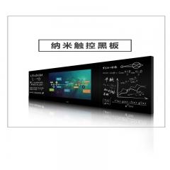 泛普 UCN 750BS-C 75寸纳米触控黑板   标配 含安装 IT.386