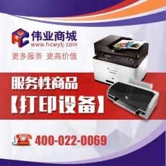 打印机上门安装服务 天津市市内六区 DY.187