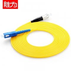 胜为(shengwei)光纤跳线 电信级SC-FC网线单模单芯 3米 收发器尾纤 FSC-102  WL.181