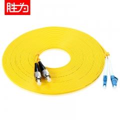 胜为(shengwei)FSC-510 电信级光纤跳线 优质进口插芯 LC-FC网线单模双芯 收发器尾纤 10米  WL.182
