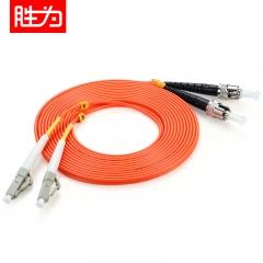 胜为(shengwei)FMC-406 电信级光纤跳线 优质进口插芯 LC-ST网线多模双芯 收发器尾纤 5米  WL.183