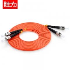 胜为(shengwei)FMC-402 电信级光纤跳线 优质进口插芯 ST-ST网线多模双芯 收发器尾纤 5米  WL.184