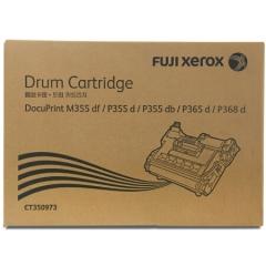 富士施乐(Fuji Xerox)CT350973硒鼓     M355df/P355d/P355db/P368d硒鼓,感光鼓   HC.666