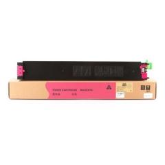 夏普(SHARP)MX-31CTMA红色墨粉盒适用机型MX2600N/3100N/2601N/3101N/4101N/5001N彩色复合机墨粉盒   HC.66