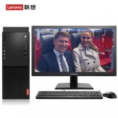 联想(Lenovo)启天M420-D001 /i3-8100/B360/4GB/500GB/集显/DVDRW/保修3年/23英寸显示器/DOS  PC.1591