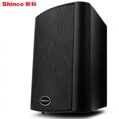 新科(Shinco)L09 壁挂音响喇叭 定压教室会议音箱公共广播背景音乐系统 (5英寸) IT.395