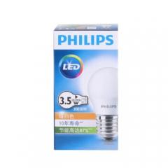 飞利浦 LED灯泡紧凑型筒灯台灯灯泡电灯泡3.5W E27 220V 50Hz 暖白色 JC.772