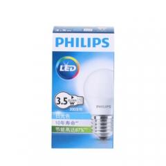 飞利浦 LED灯泡紧凑型筒灯台灯灯泡电灯泡3.5W E27 220V 50Hz日光色 JC.773