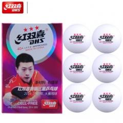 红双喜乒乓球三星40+(白色)(六只装)     TY.1084