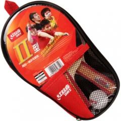 红双喜乒乓球拍II型乒乓球套装       TY.1082