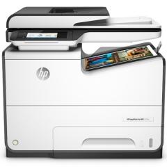 惠普(HP) 喷墨打印机 PageWide Pro MFP 577dw 多功能一体机 DY.197