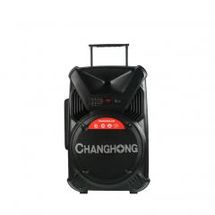 长虹(CHANGHONG)CYD-1012 广场舞户外音响拉杆无线重低音喇叭音箱 15寸官方标配送2个u段无线话筒  IT.398