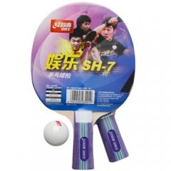 红双喜(DHS) 2只装乒乓球拍 娱乐型乒乓球板 直拍 SH-7      TY.1064