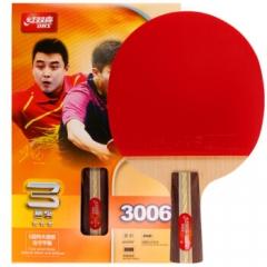 红双喜DHS乒乓球拍 直拍双面反胶攻守平衡型3星R3006(单块装 )  TY.1155