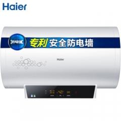 海尔(Haier)热水器 ES50H-S3(E) 无线遥控即热式电热水器 DQ.1224