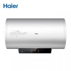 海尔(Haier) ES50H-S7(E)(U1) 50L 智能速热 遥控预约 储水式电热水器S7(E)系列 DQ.1224