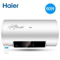 海尔(Haier)ES60H-S7(E)(U1) 60升 电热水器 3D+速热 1级能效 S7系列 DQ.1225