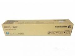 富士施乐(Fuji Xerox)CT202243 青色墨粉盒 3000张适用C2020   HC.677