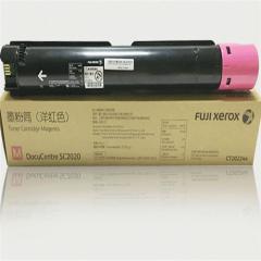 富士施乐(Fuji Xerox)CT202244 红色墨粉盒 3000张 适用C2020    HC.678