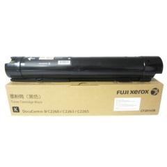 富士施乐(Fuji Xerox)CT201438 黑色粉盒 适用(2260/2263/2265 第四代)  HC.682