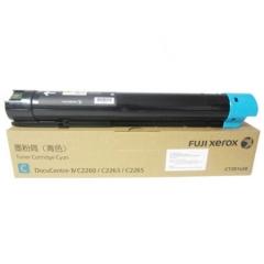 富士施乐(Fuji Xerox)CT201439 青色粉盒 适用(2260/2263/2265 第四代)   HC.683