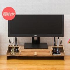 电脑显示器屏增高架办公室用品抽屉桌面收纳盒支架键盘整理置物架 Z01樱桃木      PJ.198