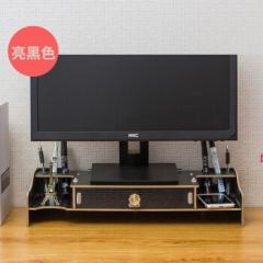 电脑显示器屏增高架办公室用品抽屉桌面收纳盒支架键盘整理置物架 Z01黑色       PJ.199