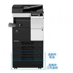 柯尼卡美能达 bizhub 367 数码复印机  标配双纸盒 双面输稿器   FY.103