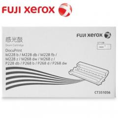 富士施乐(FUJI XEROX)CT351056黑色硒鼓(适用于M228b/M268dw/M228z/M268z/P228b/P228)  HC.693